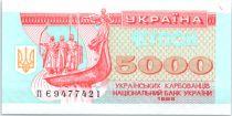 Ukraine 5000 Karbovantsiv Frères Viking