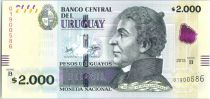 Uruguay 2000 Pesos Urugayos Urugayos, Damaso Antonio Larragna - Bibliothèque National - 2015