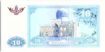 Uzbekistan 10 Sum, Tumb of  Tamerlane - 1994 - P.76