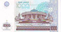 Uzbekistan 1000 Sum Amir Temur Museum - 2001