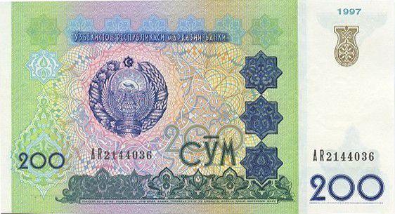 Uzbekistan 200 Sum Mythological tiger