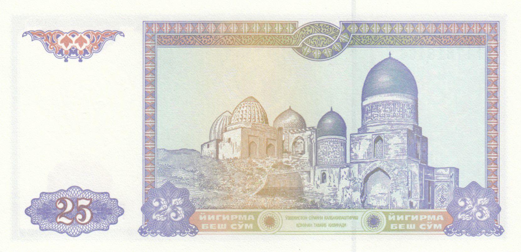 Uzbekistan 25 Sum 1994 - Coat of Arms, Samarkand\'s Mausoleum