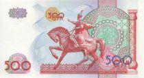 Uzbekistan 500 Sum Equestrian statue