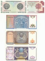 Uzbekistan Set of 5 banknotes  - 1 to 100 Som - 1994