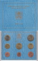 Vatican City State Proof set of 2012 - Benoit XVI - 8 coins in Euros