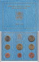 Vatican Coffret BU 8 pièces 2012  - Benoit XVI