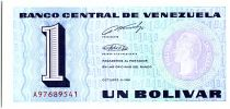 Venezuela 1 Bolivar, Simon Bolivar - Armoiries - 1989