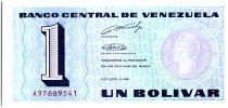 Venezuela 1 Bolivar, Simon Bolivar - Arms - 1989
