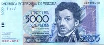 Venezuela 5000 Bolivares F. de Miranda - Hydroelectric dam - 2002