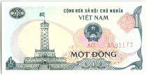 Viet Nam 1 Dong, Hanoi tower - Sampans - 1985 - P.90