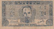 Viet Nam 1 Dong Ho Chi Minh - 1947 - P.9b watermark VDCCH