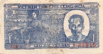 Viet Nam 1 Dong Ho Chi Minh 1948 - Serial T.002522 - VF