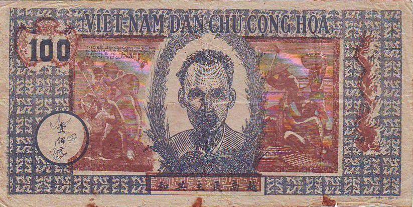 Viet Nam 100 Dong Ho Chi Minh