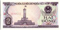 Viet Nam 2 Dong, Hanoi tower - Sampans - 1985 - P.91