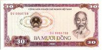 Viet Nam 30 Dong, Ho Chi Minh - Port - 1981 - P.87