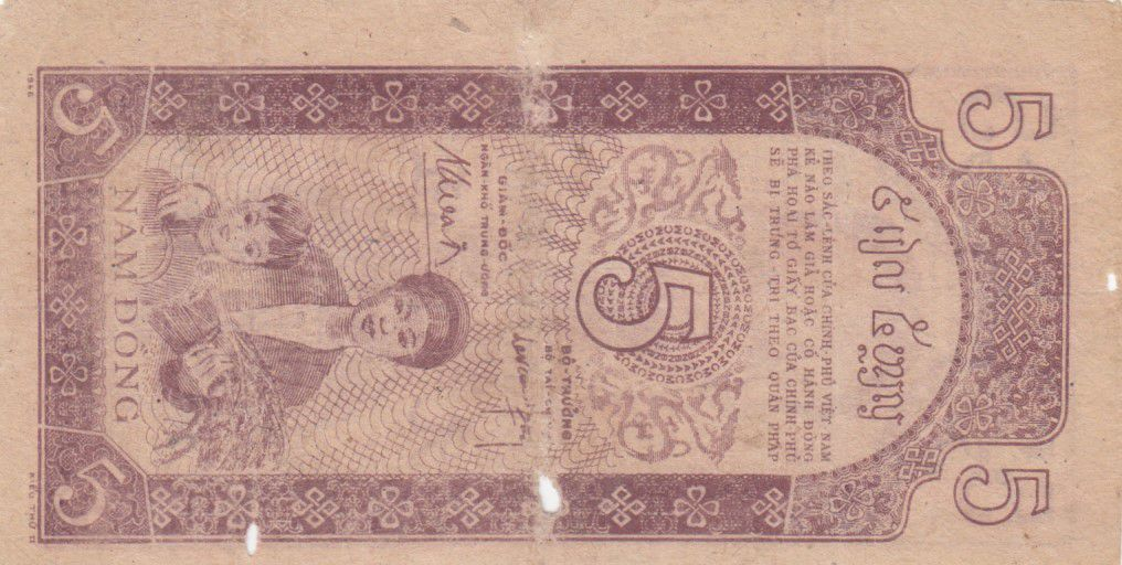 Viet Nam 5 Dong Ho Chi Minh - 1947 - P.10a without watermark - Fine - Serial HP 046