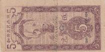 Viet Nam 5 Dong Ho Chi Minh - 1947 - P.10c watermark Vietnam