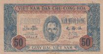 Viet Nam 50 Dong Ho Chi Minh - 1947 - P.11c - Watermark Vietnam