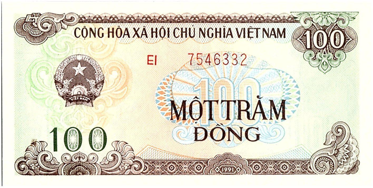 Vietnam 100 Dong,  Armoiries - Temple  - 1991 - P.105