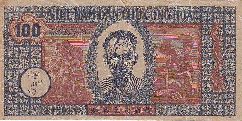 Vietnam 100 Dong Ho Chi Minh - 1947