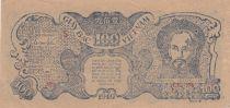 Vietnam 100 Dong Ho Chi Minh - 1949 - P.30b  Série EK 008