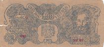 Vietnam 100 Dong Ho Chi Minh - 1949 - P.30b  Série NM 061