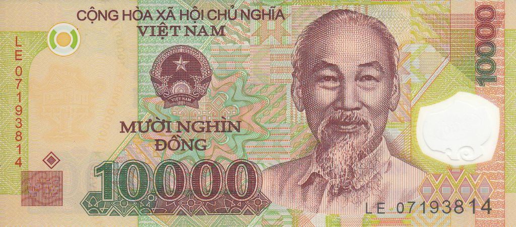 Vietnam 10000 Dong Ho Chi Minh - Plateforme pétroliere 2007