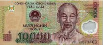 Vietnam 10000 Dong Ho Chi Minh - Plateforme pétroliere 2014 - Polymer - Neuf