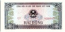 Vietnam 2 Dong,  Armoiries - Rivière - 1980 - P.85