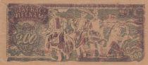 Vietnam 200 Dong Ho Chi Minh, paysans - 1950