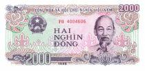 Vietnam 2000 Dong Ho Chi Minh - Ouvrières, usine textile - 1988