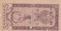 Vietnam 5 Dong Ho Chi Minh - 1947 - P.10a  Série HP 046 - sans filigrane