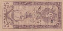 Vietnam 5 Dong Ho Chi Minh - 1947 - P.10a  Série HT 058 - sans filigrane