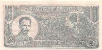 Vietnam 5 Dong Ho Chi Minh 1948 - Série Z.020300 - PSUP