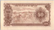 Vietnam 50 Dong Ho Chi Minh - Paysans - 1951 - P.61 b