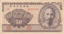 Vietnam 50 Dong ND1951 - Ho Chi Minh, paysans
