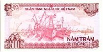 Vietnam 500 Dong, Ho Chi Minh - Port - 1988 - P.101