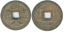 Vietnam C.79 1 Cash, KM.C79