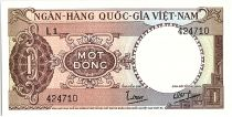 Vietnam South 1 Dong, Brown- Tractor - 1964 - P.15  - Alp L1