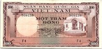 Vietnam South 100 Dong 1996 - VF - Serial F.4- P.18