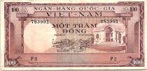 Vietnam South 100 Dong 1996 - VF - Serial P.2 - P.18