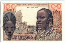 West AFrican States 100 Francs Mask - 1959