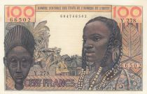 West AFrican States 100 Francs mask 1959 - Serial Y.278