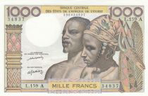 West AFrican States 1000 Francs River ND1977 - Serial L.159
