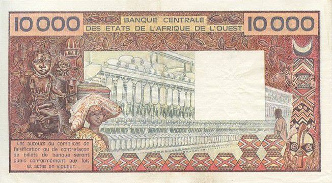 West AFrican States 10000 Francs Spinning apparatus