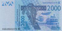 West AFrican States 2000 Francs 2004 - Transportation, fishes - Senegal