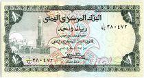 Yemen (Arab Republic) 1 Rial,  Al Baqiliya Mosque - 19(78-85) - P.11 b