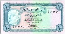 Yemen (Arab Republic) 10 Rials, King Dhamer Head - 1973 (78-85) - P.13 b
