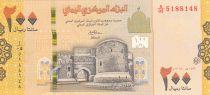 Yemen (Arab Republic) 200 Rials Fortress- Landscape  2018