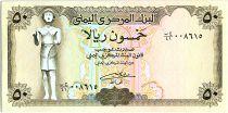 Yemen (Arab Republic) 50 Rials, Statue of Ma\'adkarib - 19 (90-97) - P.27 Aa
